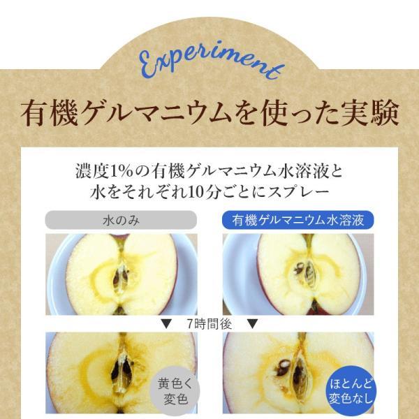 有機ゲルマニウム 10g×5本 サプリメント 健康食品|sp100|17