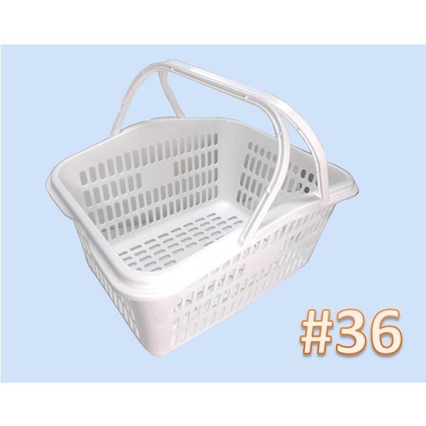 サンテールバスケット#36・白 【小物・伝票入れ 洗濯かご 収穫かご】新色