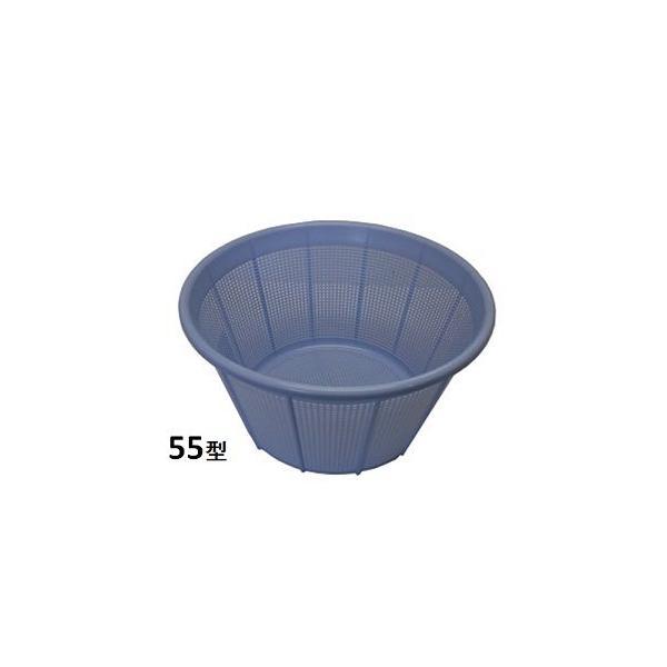 新輝合成 トンボ アシストざる55型ブルー 【調理用 ザル 調理器具  保管用 】