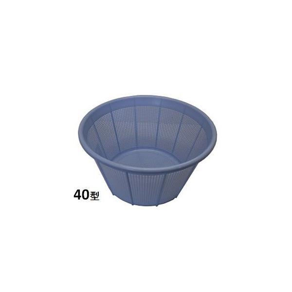 新輝合成 トンボ アシストざる40型ブルー 【調理用 ザル 調理器具  保管用 】