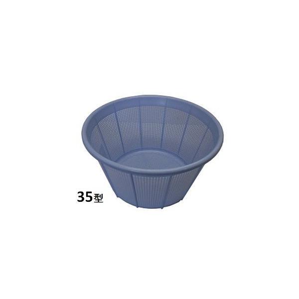 新輝合成 トンボ アシストざる35型ブルー 【調理用 ザル 調理器具  保管用 】