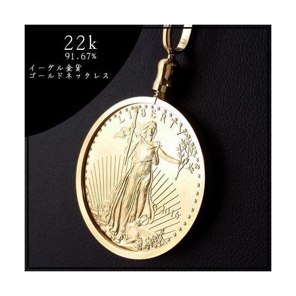 アメリカ イーグル金貨 1/10オンス 18金 ねじ止め枠 ネックレス コイン 保証書付 コインペンダント
