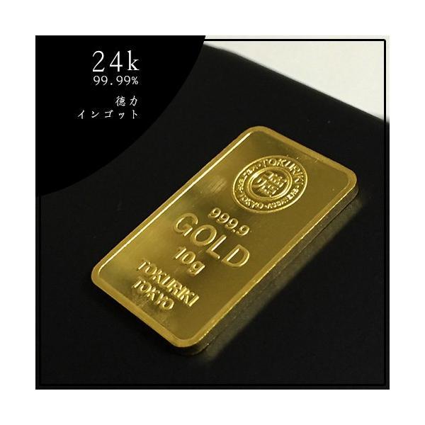 【純金 インゴット ingot】24金  徳力 純金イン...