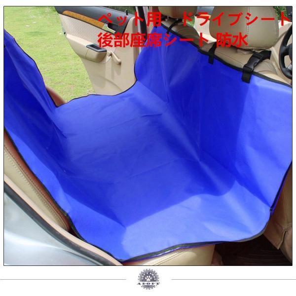 ペット ドライブシート シート ドライブ 旅行 移動 車用 車載用 犬 小型犬 中型犬 ドッグ 後部座席シート 防水 カーシート 座席シートカバー 犬用品 アウトドア|spadefashion|06