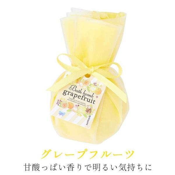 入浴剤ギフト カラフル バスボム プレゼントBOX入り|spalabo|11