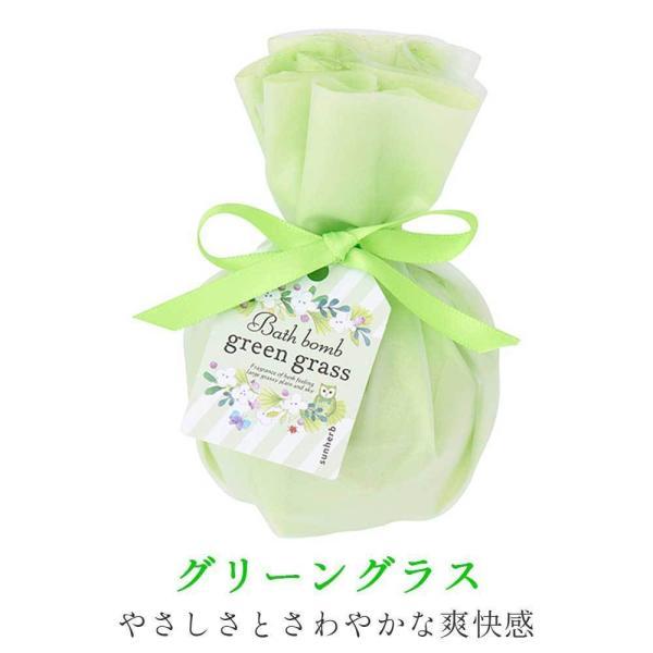 入浴剤ギフト カラフル バスボム プレゼントBOX入り|spalabo|12