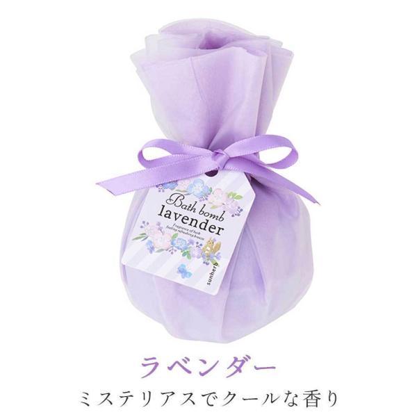 入浴剤ギフト カラフル バスボム プレゼントBOX入り|spalabo|13