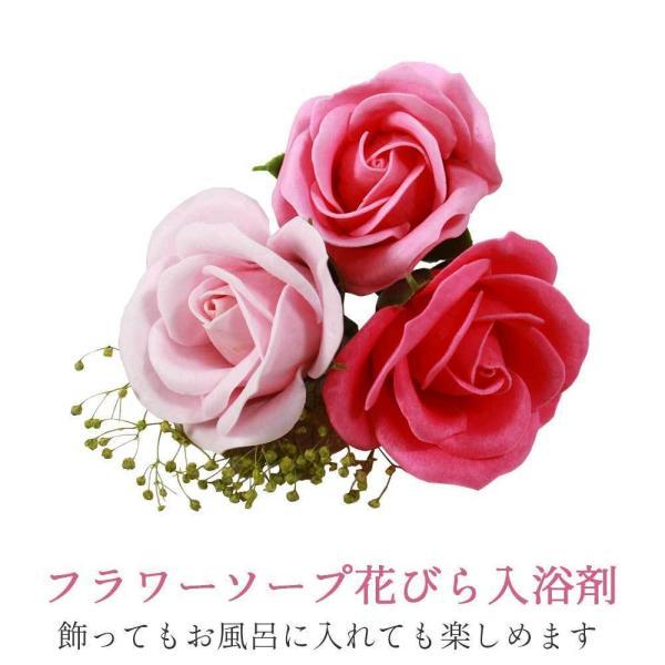 入浴剤ギフト カラフル バスボム プレゼントBOX入り|spalabo|14
