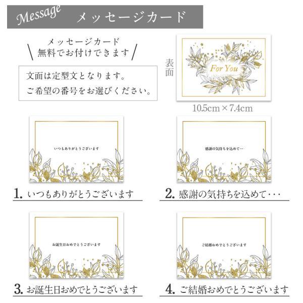 入浴剤ギフト カラフル バスボム プレゼントBOX入り|spalabo|16