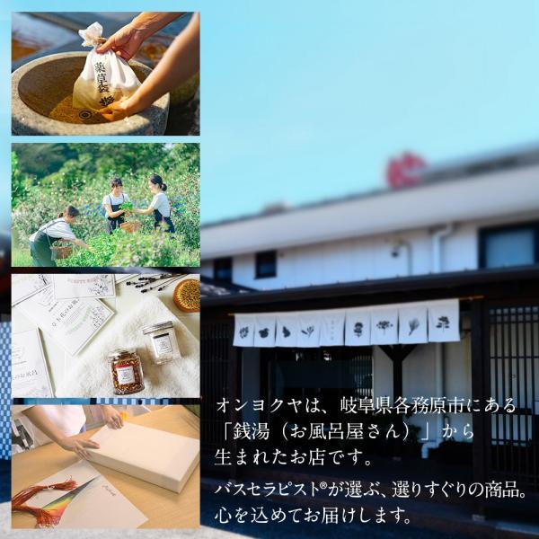 入浴剤ギフト カラフル バスボム プレゼントBOX入り|spalabo|19