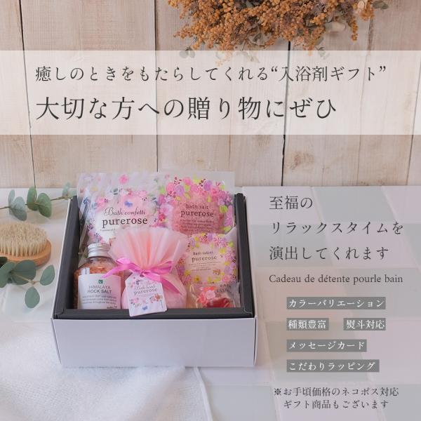 入浴剤ギフト カラフル バスボム プレゼントBOX入り|spalabo|05