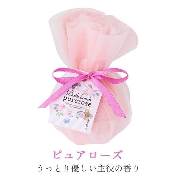 入浴剤ギフト カラフル バスボム プレゼントBOX入り|spalabo|10