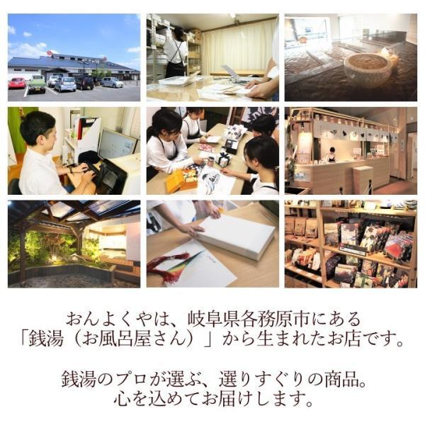 yurari ゆらぎ肌のためのボディタオル(ホワイト)|spalabo|07