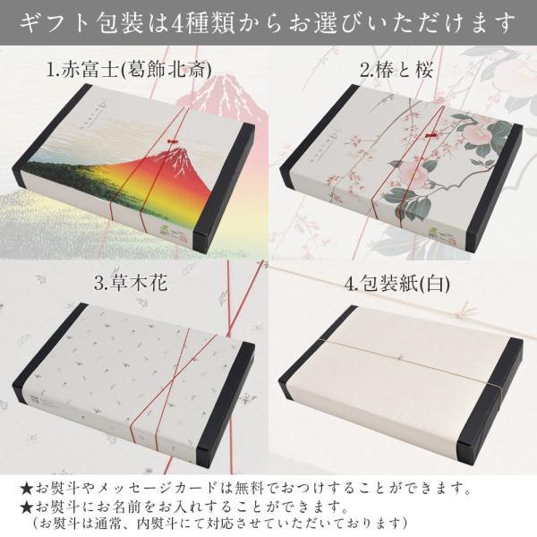入浴剤ギフト「癒」いやし 贈答用箱入り 健康の贈り物 お風呂で健康づくりのお手伝い|spalabo|12