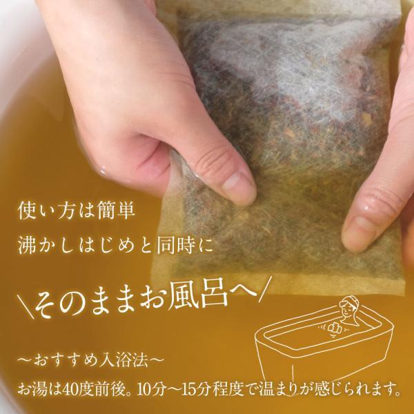 入浴剤ギフト「癒」いやし 贈答用箱入り 健康の贈り物 お風呂で健康づくりのお手伝い|spalabo|05
