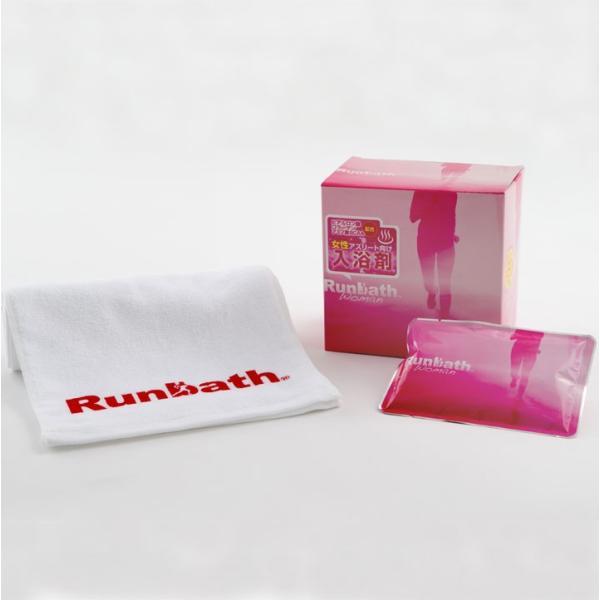 入浴剤セット ヤングビーナスRunbath・Woman ランバス・ウーマン 1箱10袋入り&ランバススポーツタオルランナー応援 浴用化粧品|spalabo