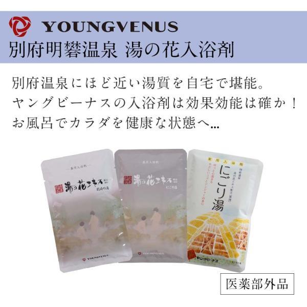 入浴剤ギフト 美肌入浴剤10日間セット 医薬部外品につき効果効能はバツグン! ネコポス 送料無料|spalabo|12