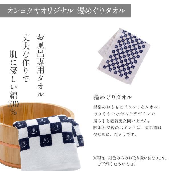 入浴剤ギフト「温」ぬくい 贈答用箱入り 健康の贈り物   お風呂で健康づくりのお手伝い|spalabo|09
