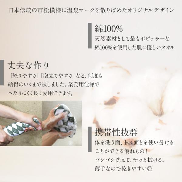 入浴剤ギフト「温」ぬくい 贈答用箱入り 健康の贈り物   お風呂で健康づくりのお手伝い|spalabo|10