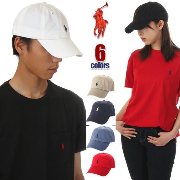 f27003284b5 ラルフローレン キャップ メンズ レディース 帽子 RALPH LAUREN サイズ調整式 無地 ロゴ ゴルフ テニス ベース ...