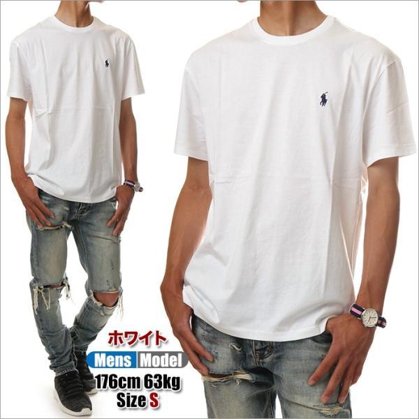 171efef788ea3a ... ラルフローレン Tシャツ メンズ レディース POLO RALPH LAUREN 半袖 Tシャツ ロゴ 無地 大きいサイズ ...