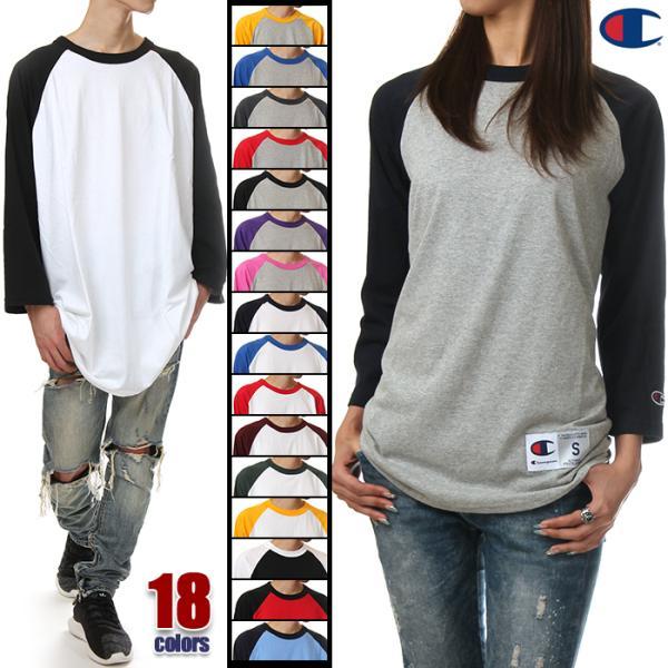 チャンピオン Tシャツ 七分袖 メンズ レディース キッズ USAモデル CHAMPION 無地 ラグランTシャツ 半袖 ベースボールTシャツ 大きいサイズ スポーツ ブランド