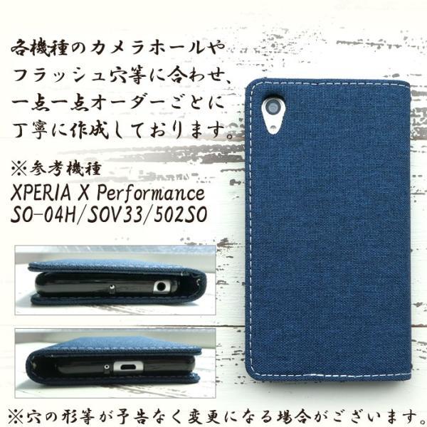iPhoneXSMax ケース カバー 手帳 手帳型 iPhone XS Max スタンド機能付き 和風 京スタイル アイフォンXS マックス spcasekuwashop 04
