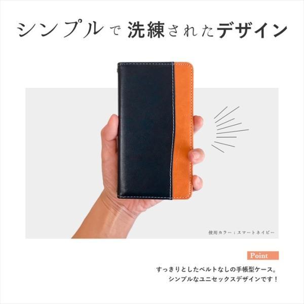 らくらくスマートフォン BASIO ベイシオ かんたんスマホ 簡単スマホ ケース カバー 手帳 手帳型 バイカラースリム  705KC 704SH KYV43 F-01L F01L|spcasekuwashop|04