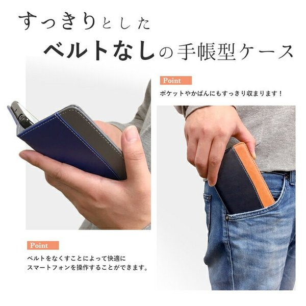 らくらくスマートフォン BASIO ベイシオ かんたんスマホ 簡単スマホ ケース カバー 手帳 手帳型 バイカラースリム  705KC 704SH KYV43 F-01L F01L|spcasekuwashop|05