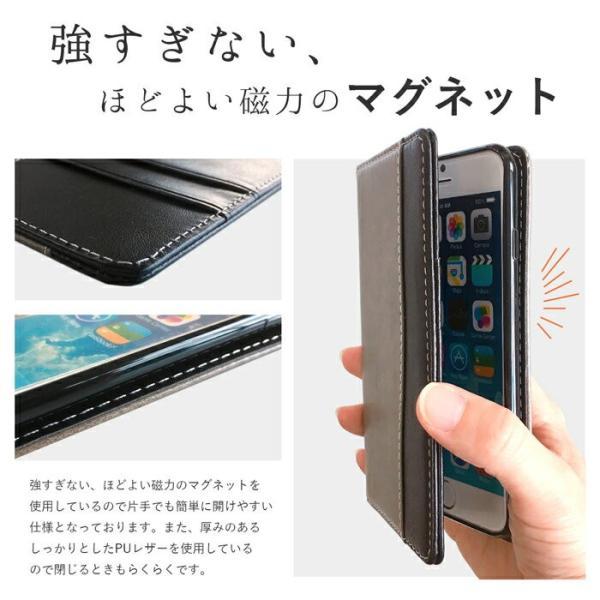 らくらくスマートフォン BASIO ベイシオ かんたんスマホ 簡単スマホ ケース カバー 手帳 手帳型 バイカラースリム  705KC 704SH KYV43 F-01L F01L|spcasekuwashop|07