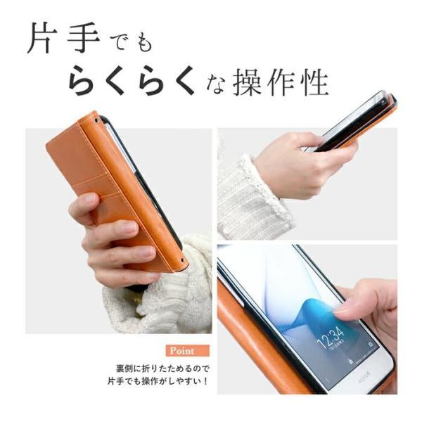 らくらくスマートフォン BASIO ベイシオ かんたんスマホ 簡単スマホ ケース カバー 手帳 手帳型 バイカラースリム  705KC 704SH KYV43 F-01L F01L|spcasekuwashop|08