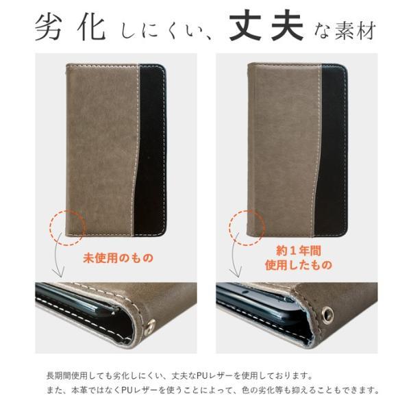 らくらくスマートフォン BASIO ベイシオ かんたんスマホ 簡単スマホ ケース カバー 手帳 手帳型 バイカラースリム  705KC 704SH KYV43 F-01L F01L|spcasekuwashop|10