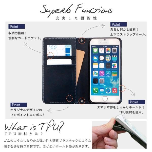 らくらくスマートフォン BASIO ベイシオ かんたんスマホ 簡単スマホ ケース カバー 手帳 手帳型 ちょっと上質なカラーレザー 705KC 704SH KYV43 F-01L F01L|spcasekuwashop|09