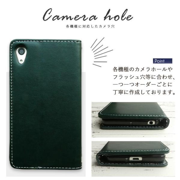 らくらくスマートフォン BASIO ベイシオ かんたんスマホ 簡単スマホ ケース カバー 手帳 手帳型 ちょっと上質なカラーレザー 705KC 704SH KYV43 F-01L F01L|spcasekuwashop|10