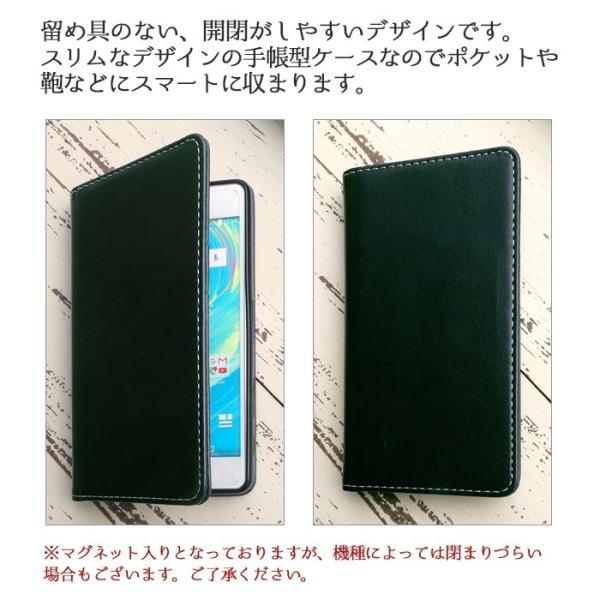 013a357449 ... Galaxy Feel2 SC-02L ケース カバー 手帳 手帳型 SC02L ちょっと上質なカラーレザー ...