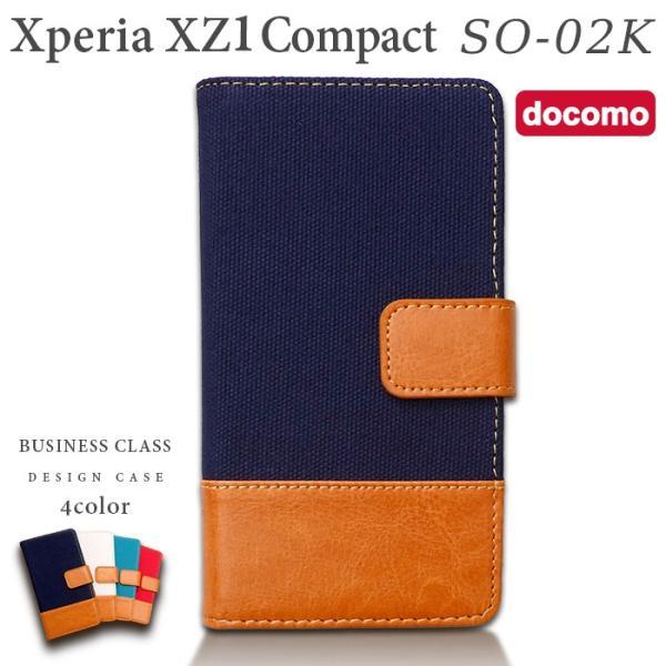 367b6b9705 Xperia XZ1 Compact SO-02K ビジネスクラス手帳型ケースカバー エクスペリア XZ1 コンパクト