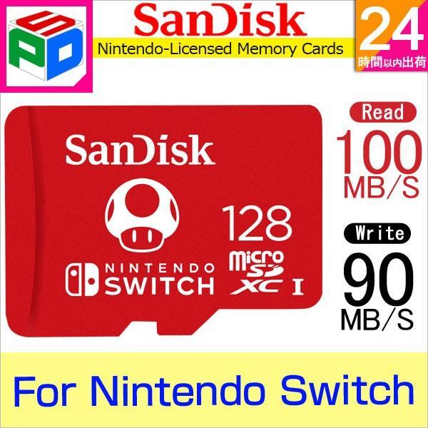 microSDXC 128GB for Nintendo Switch SanDisk UHS-I U3 R:100MB/s W:90MB/s 海外向けパッケージ品 ゆうパケット送料無料