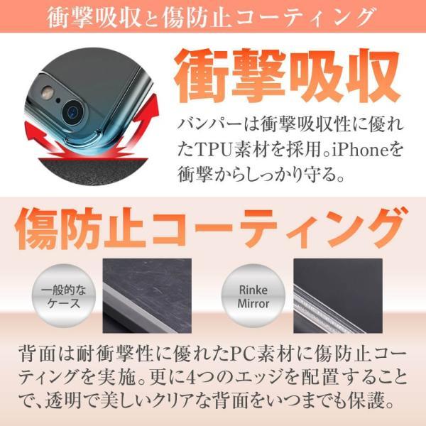 アイフォン7 iPhone7 ケース アイホン7 iPhone6s クリアケース スマホケース Ringke Fusion Mirror ミラー メール便対象商品 *|specdirect|03