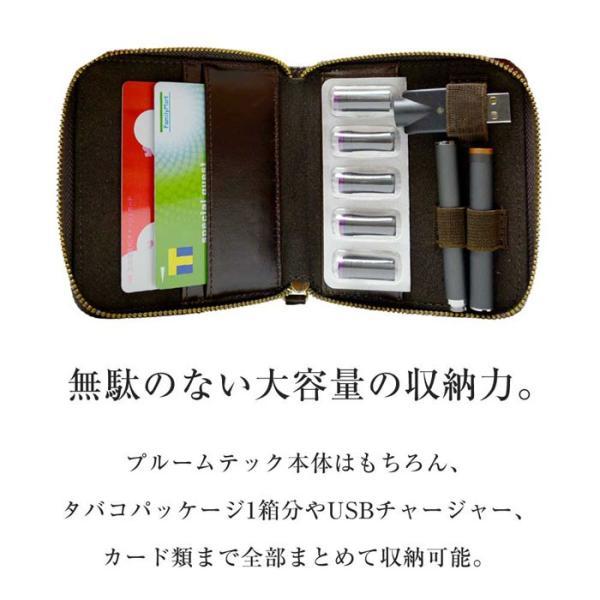 プルーム テック ploom ケース カバー 本革  ジップアラウンドポーチ(カウレザー) レザー  メール便対象商品 *|specdirect|05