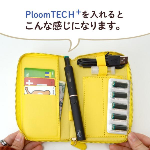 おまけ特典付き プルーム テック ploom TECH ロングジップポーチ  専用ケース  シガレットケース くわえタバコ マウスピース  メール便対象商品|specdirect|16