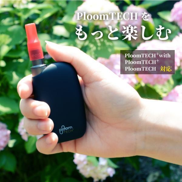 プルームテックプラス プルームテック マウスピース5袋セット (100個入り)  PloomTECH 電子タバコ 禁煙グッズ  シリコン 使い捨て VAPE メール便対象商品 *|specdirect|02