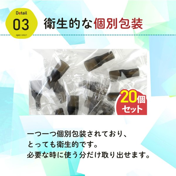 プルームテックプラス プルームテック マウスピース5袋セット (100個入り)  PloomTECH 電子タバコ 禁煙グッズ  シリコン 使い捨て VAPE メール便対象商品 *|specdirect|10