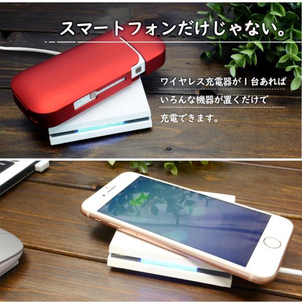 Qi認定取得済み 置きラク充電スタンド  ワイヤレス充電 1年保証 iPhone8 iPhone8 plus iPhone8 プラス iPhoneX 縦置き 横置き Qi充電  宅配便料金込み|specdirect|04