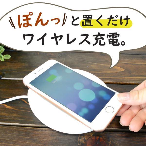 6月限定セール ワイヤレス充電器 Qi 認証 iPhone 11 / 11 Pro / 11 Pro Max / SE 第2世代 / XS / XS Max / XR / X / 8 / 8 Plus / Airpods 2 / Galaxy LG 対応 *|specdirect|02