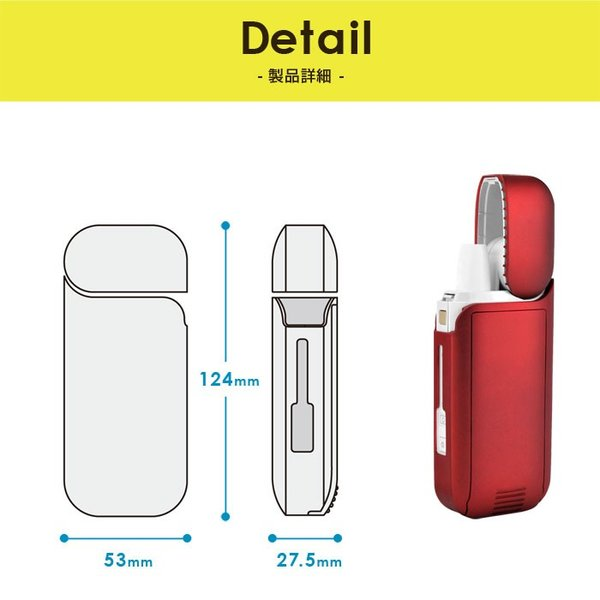 アイコス ケース ワイヤレス充電 iQOSケース ワイヤレス 充電 Qi規格準拠 レシーバー 耐衝撃ケース 宅配便送料込|specdirect|09