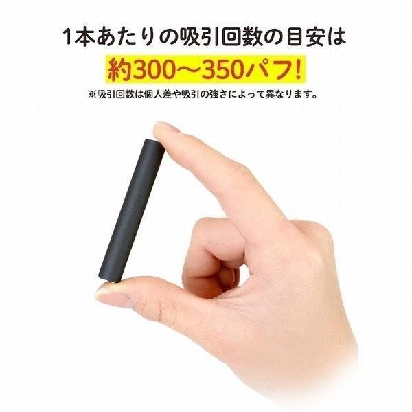 マウスピースおまけ付 フレーバーカートリッジ プルームテック 味付き リキッド 国産  電子タバコ PloomTech  メンソール タバコ味 互換 メール便送料無料 *|specdirect|04