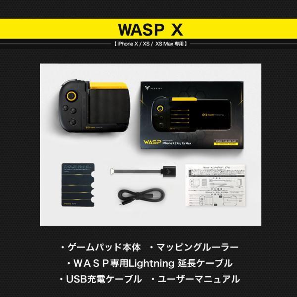 PUBG モバイル 荒野行動 ゲーミング スマホ用 コントローラ  iPhone用『WASP N / X』宅配料金込み|specdirect|11