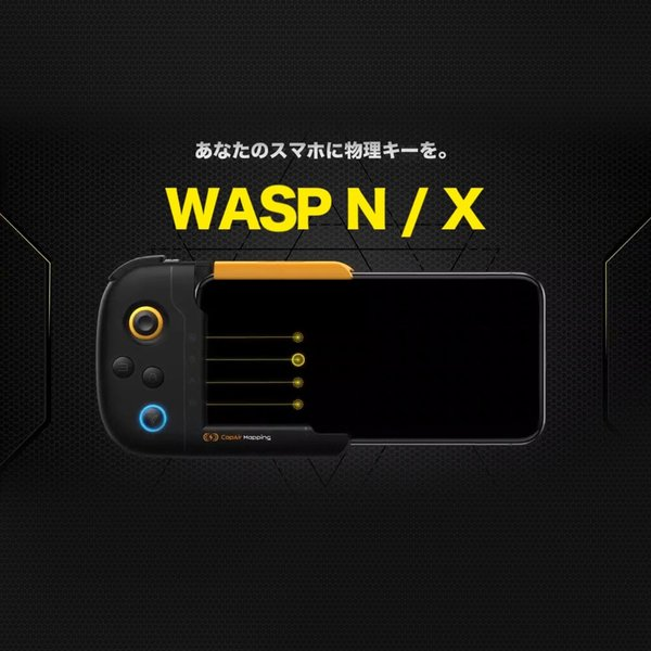 PUBG モバイル 荒野行動 ゲーミング スマホ用 コントローラ  iPhone用『WASP N / X』宅配料金込み|specdirect|03
