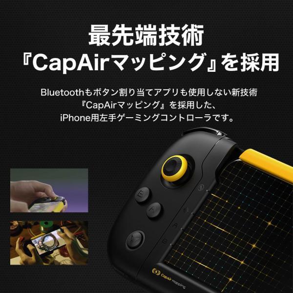 PUBG モバイル 荒野行動 ゲーミング スマホ用 コントローラ  iPhone用『WASP N / X』宅配料金込み|specdirect|06