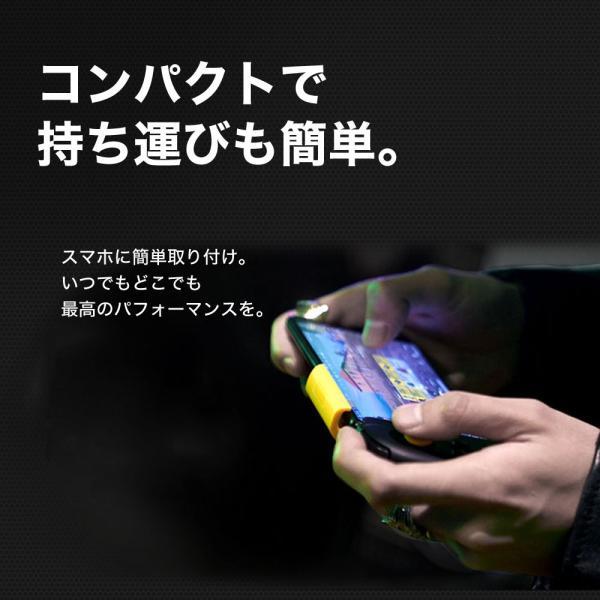 PUBG モバイル 荒野行動 ゲーミング スマホ用 コントローラ  iPhone用『WASP N / X』宅配料金込み|specdirect|08